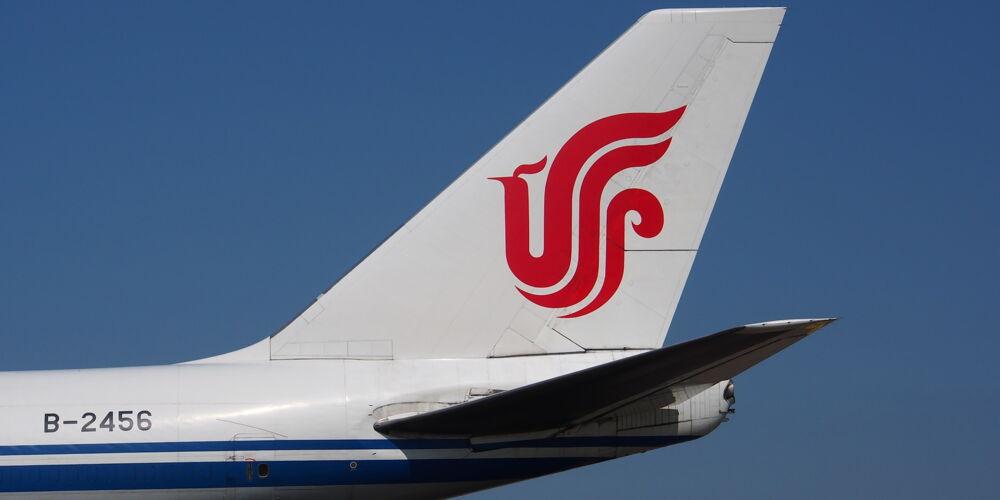 boeing-747-884424_1920.jpg