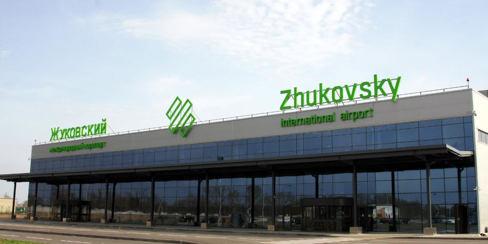 Zhukovsky-International-Airport.jpg