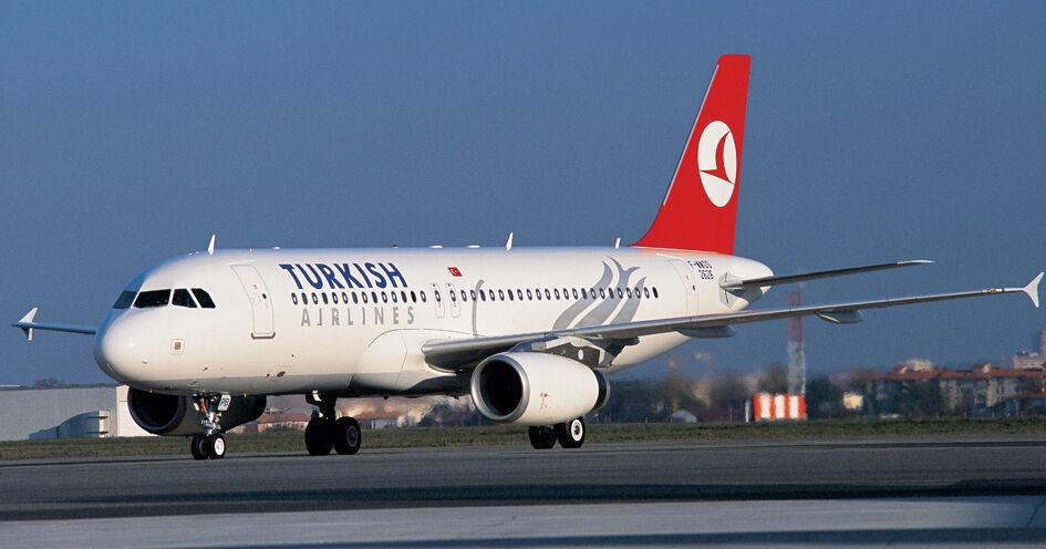 Turkish Airlines Karriere
