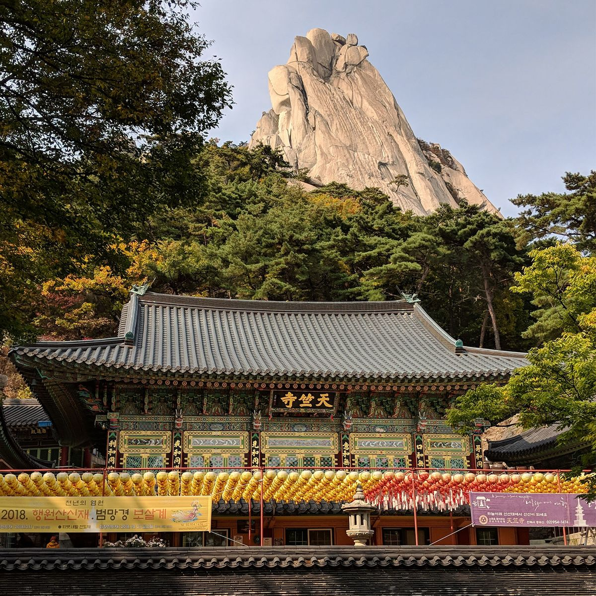 tempel_berge.jpg