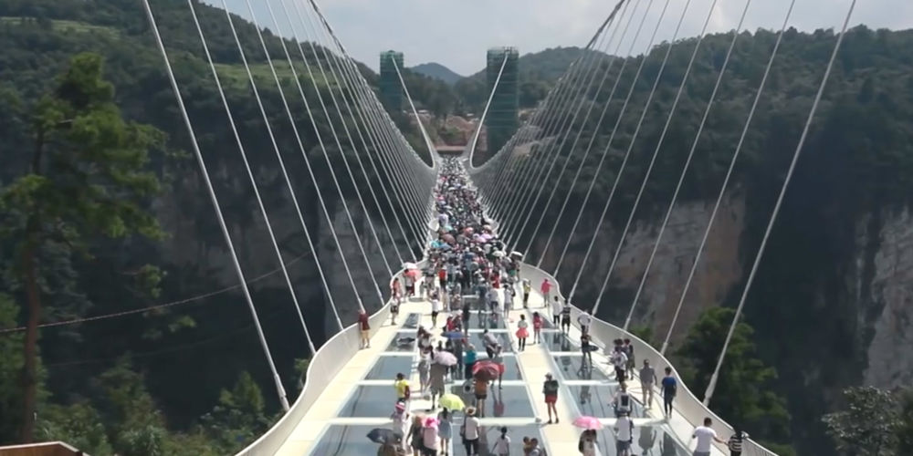 glassbridge_china.jpg