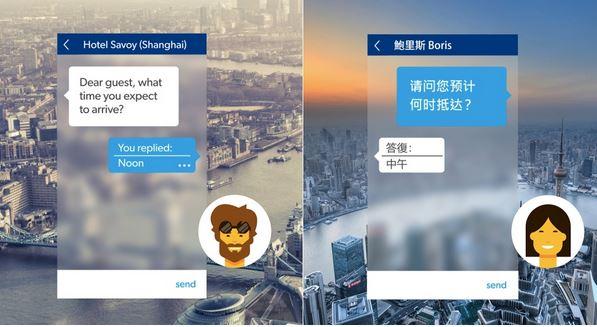 Die Chat-Funktion hilft beim Überwinden der Sprachbarrieren.